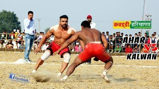 Ahar Vs Kalwan Kabaddi Match at Katlaheri, Karnal