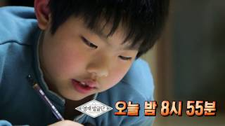 getlinkyoutube.com-SBS [영재 발굴단] - 22일(수) 예고