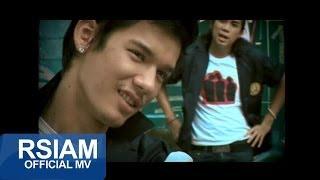 getlinkyoutube.com-แหลงชัดคำเดียว :  หลวงไก่  อาร์ สยาม [Official MV]