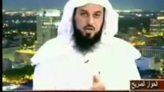 getlinkyoutube.com-فضيحة الشيخ العريفي وحقده على الامام علي بن ابي طالب