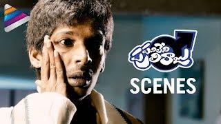 Best Telugu Movie Love Scenes | Dhanraj with an Aunty | Panileni Puliraju Movie Scenes