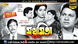getlinkyoutube.com-Modumita (2016) | Full HD Bangla Movie | Alomgir | Shabana | Probir Mitro | CD Vision
