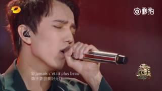 Димаш Кудайбергенов выиграл первый конкурсный день телешоу I Am a Singer в Китае