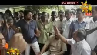 Dompe-Harsha Rajakaruna