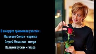 getlinkyoutube.com-Элеонора Филина, песня Когда я был мальчишкой