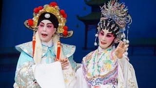 getlinkyoutube.com-粵劇折子戲-狄青闖三關之猜心事 (馮苑雯、玉玲瓏)