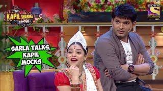 Kapil Is Sarla's Safety Deposit Box - The Kapil Sharma Show