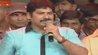 Producer Rudrapati Ramana Rao Emotional Speech