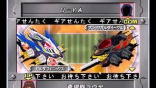 getlinkyoutube.com-Garuda Phoenix VS Black Garuda Eagle CRUSH GEAR TURBO (Download Link Included)