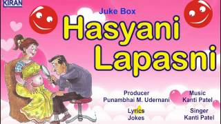 getlinkyoutube.com-Hasyani Lapasni - Gujarati Jokes : Kirti Patel