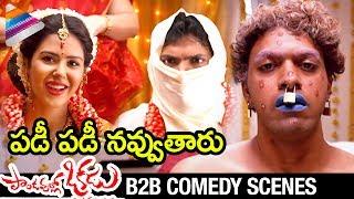 Best Telugu Comedy Scenes   Pandavullo Okkadu Movie Back 2 Back Comedy Scenes   Vaibhav   Sonam