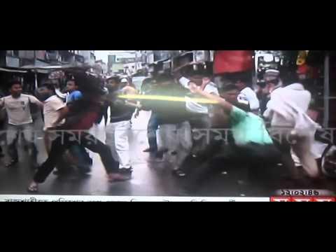 শিবিরের মার খেল পুলিশ.shibir attacks police
