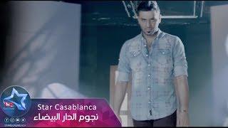 getlinkyoutube.com-خالد الحنين - انسى الغرام / جلسات نجوم الدار البيضاء