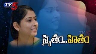 getlinkyoutube.com-Smitha Sabharwal to be Additional Secretary for CM KCR : TV5 News