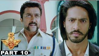 S3 (Yamudu 3) Full Telugu Movie Part 10    Suriya , Anushka Shetty, Shruti Haasan