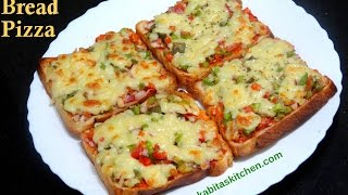 getlinkyoutube.com-Bread Pizza Recipe | Quick and Easy Bread Pizza | Bread Pizza Recipe by kabitaskitchen