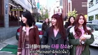 getlinkyoutube.com-[ซับไทย] Channel Fiestar อีพี 1 [1-3]
