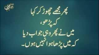 getlinkyoutube.com-Sahih Bukhari کتاب الوحی book of revelation Hadith 03 Urdu