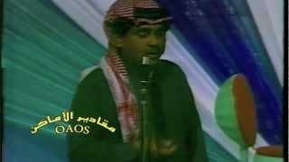 getlinkyoutube.com-خالد البدنه .. في حضور محمد عبده و فاصل أمونه  مع راضي