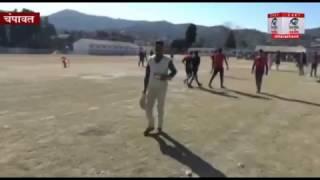 चम्पावत: खेलो इंडिया खेलो प्रतियोगिता का हुआ समापन
