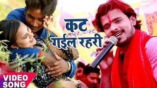 सबसे हिट देहाती गीत 2017- Pramod Premi - ओही में खुटी गड गइल - Luk Bahe Chait Me - Bhojpuri Hot Song
