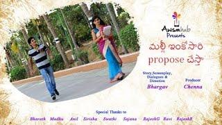 getlinkyoutube.com-Malli Inkosari Propose Chestha | Telugu Love Short Film | Valmeet Inspire 2014 | A Film by Bhargav