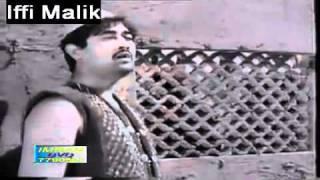نثار ميں تيري گليوں پے، اے وطن، کہ جهاں Munir Hussain Hit Song