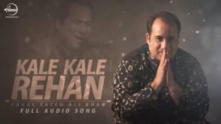 rog pyar de dila nu je na laye - Rahat Fateh Ali Khan-latest punjabi song.