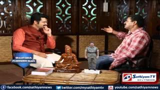 getlinkyoutube.com-Kelvi kanaikal - Mr.seeman  special interview(Naam Tamilar Katchi) - Part 1