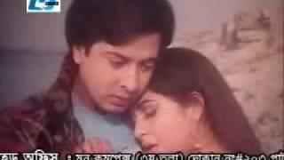 getlinkyoutube.com-Amare Chariya Jaiona -new song shakib shabnur