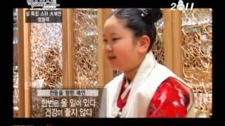 110203 엑소시스트 - 천둥,미르(of MBLAQ) cut