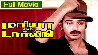Maria, My Darling (1980) Tamil Movie Online