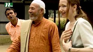 getlinkyoutube.com-Bangla Natok - Ronger Manush   Episode 40   A T M Shamsuzzaman, Bonna Mirza, Salauddin Lavlu l Drama