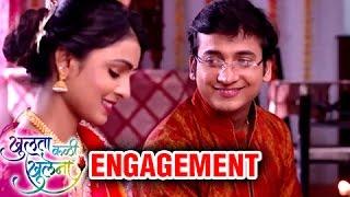 Finally! Manasi Gets Engaged To Salil | Khulata Kali Khulena | Zee Marathi Serial
