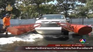 getlinkyoutube.com-รถสะเทินน้ำสะเทินบกฝีมือคนไทย