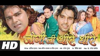 getlinkyoutube.com-Jogi Ji Dheere Dheere in HD [ Feat. Pawan Singh & Priyanka Sikandar ]