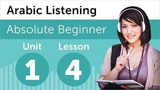 Learn Arabic - Arabic Listening Practice - Reading a Journal