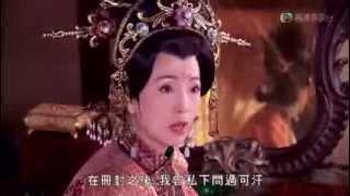 getlinkyoutube.com-紫钗奇缘 Loved in the Purple Episode 20 粤语