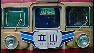getlinkyoutube.com-【車内放送】急行立山1号(475系 大阪発宇奈月温泉・糸魚川行 鉄道唱歌 大阪発車後)