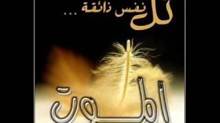 getlinkyoutube.com-وجائت سكرة الموت بالحق -الشيخ ياسر الدوسري