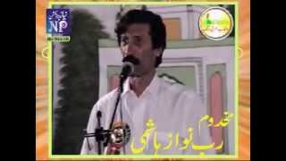 Makhdoom Rab Nawaz Hashmi**Punjabi Shaier***Nazir Ahmad**03036731678**