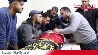 getlinkyoutube.com-استقبال الشهيد مهند حلبي