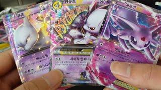 포켓몬 카드 메가 뮤츠 Y 점보 카드 개봉: 천공의 분노, 붉은 섬광!