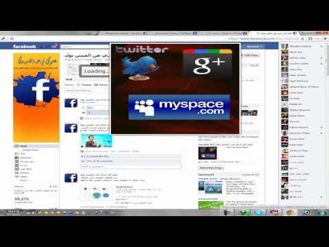 تعليقي عن الشات الجديد للفيس بوك