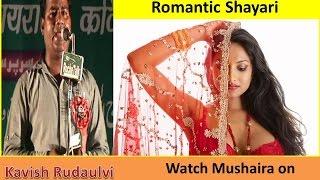 Dupatta Sarak Gaya Romantic Gheet by Kavish Rudaulvi Katra Medniganj Pratapgarh Mushaira 2014