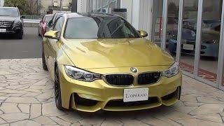 getlinkyoutube.com-BMW M4 クーペ 中古車試乗インプレッション