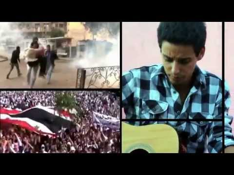 أجمل الأحزان |  YASSINE JARRAM | REVOLUTION SONG