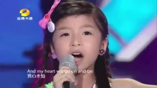 getlinkyoutube.com-▶   Celine Tam Sings Celine Dion's Songs - My Heart Will Go On