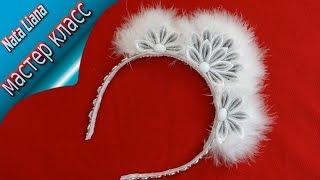 getlinkyoutube.com-Новогодняя корона для снегурочки. KANZASHI. МК от  Nata Liana.
