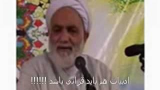 getlinkyoutube.com-Gharaati, , Mullah ,مللا خر قرائتی نابغه